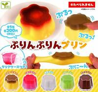 Purinpurin pudding All 5 set Gashapon mascot toys