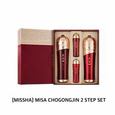 [Missha] Misa Chogongjin 2 Step Set/ Special Gift *Korea Cosmetics *K-beauty