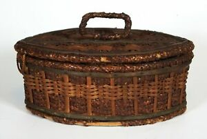 Antique Victorian Wicker Sewing Basket With Silk Lining