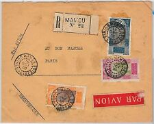 French Colonies: Guinée Guinea -  POSTAL HISTORY - REGISTERED COVER from MANOU