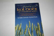 Kol Dodi on Megillas Ruth by Rabbi DOVID FEINSTEIN comments Insights and ideas