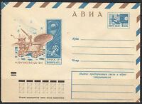 Soviet Russia 1973 mint space cover Lunokhod-2 Luna-21# 8924 The Moon Stationery