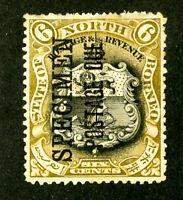 North Borneo Stamps # 6c specimen VF OG LH Ovpt Fresh Scarce