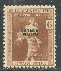 U.S. Possession Philippines stamp scott 435a - 6 cent 1939 issue - mlh - xxx
