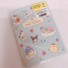 New 2021 Sanrio Characters Monthly Planner Agenda Datebook Sanrio Kawaii Japan