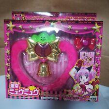 Tokyo Mew Mew Ichigo Strawberry Straw Bell Berry toy Takara tomy with Box rare