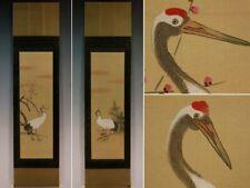 JAPANESE Oriental Calligraphy Painting Hanging Scroll KAKEJIKU congratulatory