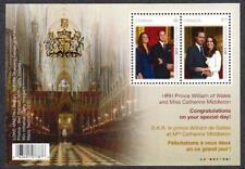 Canada - #2465c ROYAL WEDDING Overprint Souvenir Sheet - MNH