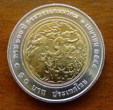 10 Baht Bimetall 100 Jahre Verkehrsministerium Thailand 2013 Nr. 61