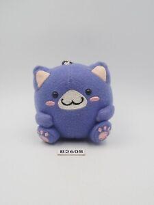 "Maruneko Cat B2608 Purple Keychain Mascot 3"" Plush Toy Doll Sk Japan"