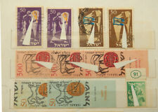 ISRAEL STAMPS 1950's ERRORS COLLECTION