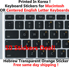 Hebrew Yellow letters Transparent Keyboard Sticker Printed In Korea 50pcs DEAL!