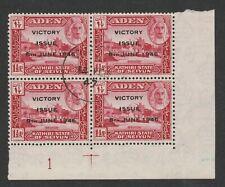 Aden Seiyun 1946 George VI Victory 1½a in Plate block SG 12 Fine used.