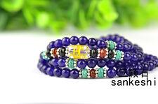 6mm Tibet Buddhism 108 purple jade Prayer Bead Mantra Mala