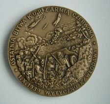 POLISH WWII LATEST BATTLE AGAINST RED ARMY SOVIET KOP BORDER GUARD MEDAL