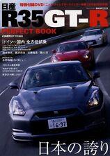 [BOOK+DVD] NISSAN R35 GT-R perfect book SKYLINE NISMO GTR Infiniti G35 Japan