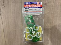 TAMIYA 95075 Mini 4WD Racer White Tires Green Plated Wheels Fully Cowled 20th