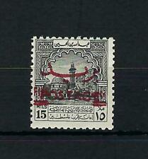 British Jordan, Palestine SG#405 Fils OPT on MIls MNH Cat Value $75.00