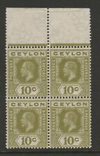 Ceylon 1912-25 George V 10c Deep sage-green in block SG 310a Mnh.