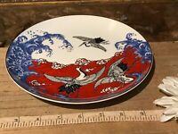 "Asian Porcelain Plate Storks Blue Waves Orange Clouds 7 3/4"" Marked"