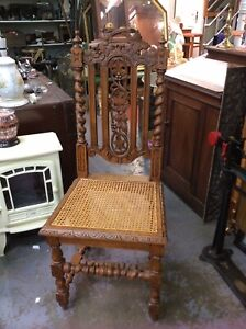 Vintage Carved Dining Chair With Cane Seat