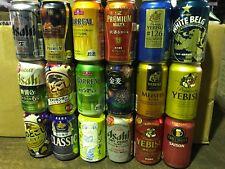 Japanese beer can x18 Suntory Kirin Yebisu Autumn Fireworks Asahi Sapporo EMPTY