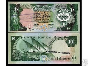 KUWAIT 10 DINARS P15B 1991 *MINISTRY OF DEFENCE* CHOP BOAT RARE GULF GCC NOTE