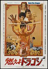 Incorniciato BRUCE LEE MOVIE Print – Enter the Dragon versione cinese 1973 (MMA ART)