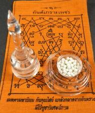 RELICS OF SARIPUTTA BUDDHAS DISCIPLE SARIRA PHRA TATH LARGE RELIC STUPA