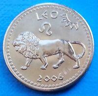 Somaliland Leo 10 shillings 2006 UNC Zodiac Astrology Lion unusual coinage
