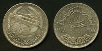 1968 Crown Size Egypt Silver Coin One Pound Electric Power Aswan High Dam AU++