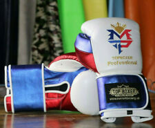 TopBoxer Manny Pacquiao Win1 Series Boxing Gloves (White version)