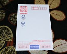 2020 Tokyo Olympic Character New Year card 2019 Limited Printed Post Card B
