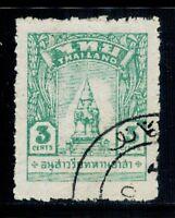 1943 Thailand Siam 1944 Malaya Thai Occupation 3 cents Used Trengganu Postmark
