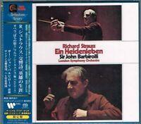 John Barbirolli R.Strauss Ein Heldenleben Japan SACD w/OBI NEW Tower Records
