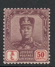 MALAYA JOHORE SG86 1919 50c DULL PURPLE & RED MTD MINT