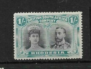 RHODESIA, DOUBLE HEADS, 1/- SG 151, M/MINT, CAT £70