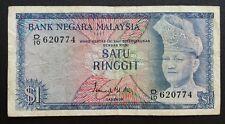 MALAYSIA 2ND RM1 D/10 620774 VF