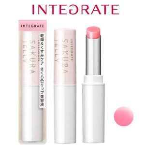 [SHISEIDO INTEGRATE] Sakura Jelly Drop Essence Moisturizing Lip Balm SPF14 NEW