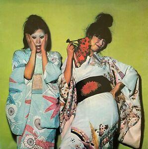 Sparks - Kimono My House (LP) (G-VG/VG-)