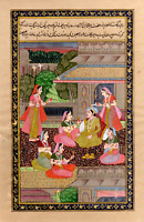 Hand Painted Indian Miniature Painting Mughal Harem Scene Love Finest Artwork