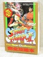 SUPER STREET FIGHTER II 2 Perfect Guide SFC Book TK*