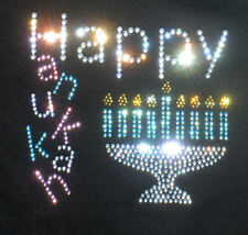 "6"" Pastel Happy Hanukkah hot fix rhinestone iron on transfer applique patch"