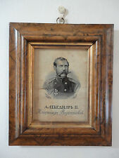 Tsar Alexander II Romanov Rare Russian Imperial Antique Silk