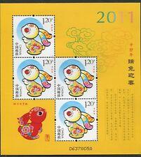 China 2011-1 Lunar New Year Rabbit stamps yellow gift mini-pane