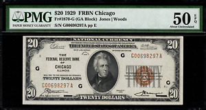1929 $20 Federal Reserve Bank Note - Chicago - FR.1870-G - Graded PMG 50 EPQ