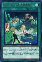 Yu-Gi-Oh / Harpie's Feather Roosting (Rare) / DP21-JP004 JAPANESE MINT