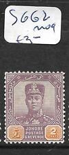 MALAYA JOHORE  (P0901B) 2C  SG 62   MOG