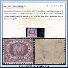 1877 San Marino Stemma cent 40 lilla n. 7 Certificato Sottoriva Nuovo Integro **