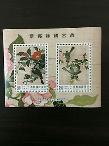 Taiwan (SC2862A) D310 Silk Tapestries S/S, MNH